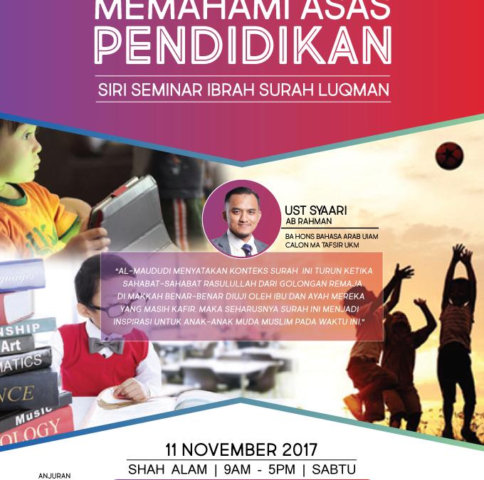 Seminar Ibrah Surah Luqman
