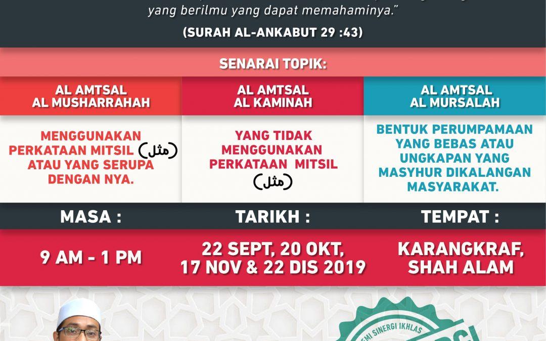 Terbaru Bersiri | Kelas Perumpamaan Dalam Quran Siri  4